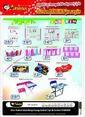 Armina Market 15 - 25 Şubat 2020 Kampanya Broşürü! Sayfa 8 Önizlemesi