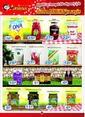 Armina Market 15 - 25 Şubat 2020 Kampanya Broşürü! Sayfa 4 Önizlemesi