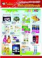Armina Market 15 - 25 Şubat 2020 Kampanya Broşürü! Sayfa 3 Önizlemesi