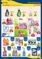 Acem Market 17 - 29 Şubat 2020 Kampanya Broşürü! Sayfa 15 Önizlemesi