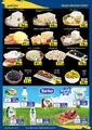 Acem Market 17 - 29 Şubat 2020 Kampanya Broşürü! Sayfa 3 Önizlemesi