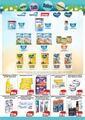 Cem Hipermarket 22 Şubat - 02 Mart 2020 Kampanya Broşürü! Sayfa 27 Önizlemesi