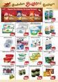 Cem Hipermarket 22 Şubat - 02 Mart 2020 Kampanya Broşürü! Sayfa 10 Önizlemesi