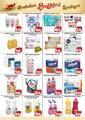 Cem Hipermarket 22 Şubat - 02 Mart 2020 Kampanya Broşürü! Sayfa 15 Önizlemesi