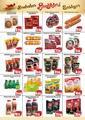 Cem Hipermarket 22 Şubat - 02 Mart 2020 Kampanya Broşürü! Sayfa 11 Önizlemesi