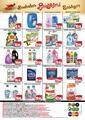 Cem Hipermarket 22 Şubat - 02 Mart 2020 Kampanya Broşürü! Sayfa 16 Önizlemesi