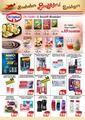 Cem Hipermarket 22 Şubat - 02 Mart 2020 Kampanya Broşürü! Sayfa 14 Önizlemesi
