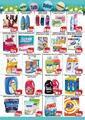 Cem Hipermarket 22 Şubat - 02 Mart 2020 Kampanya Broşürü! Sayfa 26 Önizlemesi