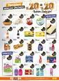 Aypa Market 20 - 26 Şubat 2020 Kampanya Broşürü! Sayfa 2