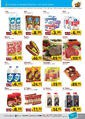 Selam Market 05 - 27 Şubat 2020 Kampanya Broşürü! Sayfa 3 Önizlemesi