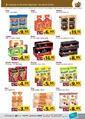 Selam Market 05 - 27 Şubat 2020 Kampanya Broşürü! Sayfa 5 Önizlemesi