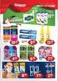 Günkay Market 01 - 09 Şubat 2020 Kampanya Broşürü! Sayfa 3 Önizlemesi