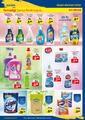 Acem Market 17 - 31 Mart 2020 Kampanya Broşürü! Sayfa 15 Önizlemesi