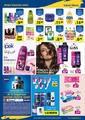 Acem Market 17 - 31 Mart 2020 Kampanya Broşürü! Sayfa 12 Önizlemesi