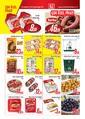 Çakmak Market 22 Mart - 05 Nisan 2020 Kampanya Broşürü! Sayfa 2