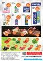 Aypa Market 27 - 29 Mart 2020 Kampanya Broşürü! Sayfa 2