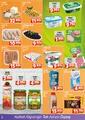 Özpaş Market 04 - 17 Mart 2020 Kampanya Broşürü! Sayfa 2