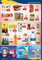 Acem Market 19 - 24 Mart 2020 Kampanya Broşürü! Sayfa 3 Önizlemesi