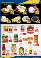 Acem Market 19 - 24 Mart 2020 Kampanya Broşürü! Sayfa 2