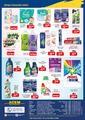 Acem Market 19 - 24 Mart 2020 Kampanya Broşürü! Sayfa 4 Önizlemesi