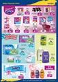 Acem Market 01 - 15 Mart 2020 Kampanya Broşürü! Sayfa 12 Önizlemesi