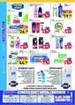 Çetinkaya Market 20 - 27 Nisan 2020 Kampanya Broşürü! Sayfa 4 Önizlemesi