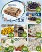 Cergibozanlar 02 - 08 Nisan 2020 Kampanya Broşürü! Sayfa 2