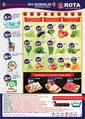 Rota Market 09 - 15 Nisan 2020 Kampanya Broşürü! Sayfa 2