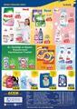 Acem Market 01 - 15 Mayıs 2020 Kampanya Broşürü! Sayfa 16 Önizlemesi