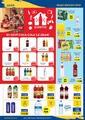 Acem Market 01 - 15 Mayıs 2020 Kampanya Broşürü! Sayfa 11 Önizlemesi