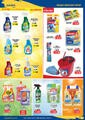 Acem Market 17 - 31 Mayıs 2020 Kampanya Broşürü! Sayfa 15 Önizlemesi