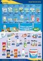 Acem Market 17 - 31 Mayıs 2020 Kampanya Broşürü! Sayfa 5 Önizlemesi
