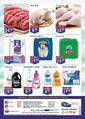 Serra Market 30 Mayıs - 07 Haziran 2020 Kampanya Broşürü! Sayfa 2