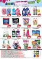 Cem Hipermarket 24 Haziran - 05 Temmuz 2020 Kampanya Broşürü! Sayfa 8 Önizlemesi