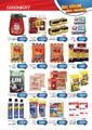 Günkay Market 05 - 12 Haziran 2020 Kampanya Broşürü! Sayfa 3 Önizlemesi