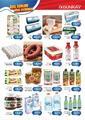 Günkay Market 05 - 12 Haziran 2020 Kampanya Broşürü! Sayfa 2