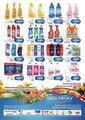 Günkay Market 05 - 12 Haziran 2020 Kampanya Broşürü! Sayfa 4 Önizlemesi