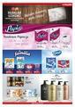 Groseri 01 - 30 Haziran 2020 Kampanya Broşürü! Sayfa 21 Önizlemesi