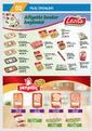Gürmar Süpermarket 16 - 30 Haziran 2020 Kampanya Broşürü! Sayfa 2