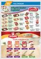 Gürmar Süpermarket 01 - 15 Haziran 2020 Kampanya Broşürü! Sayfa 2