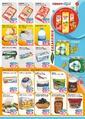 İşmar Market 12 - 21 Haziran 2020 Kampanya Broşürü! Sayfa 2 Önizlemesi