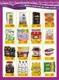 Beray AVM Banaz 17 - 30 Temmuz 2020 Kampanya Broşürü! Sayfa 2
