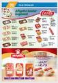 Gürmar Süpermarket 01 - 15 Temmuz 2020 Kampanya Broşürü! Sayfa 2