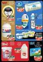 Sarıyer Market 24 Temmuz - 05 Ağustos 2020 Kampanya Broşürü! Sayfa 5 Önizlemesi