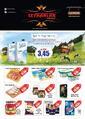 Seyhanlar Market Zinciri 15 - 25 Temmuz 2020 Kampanya Broşürü! Sayfa 1