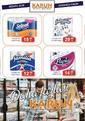 Karun Gross Market 01 - 20 Temmuz 2020 Kampanya Broşürü! Sayfa 7 Önizlemesi