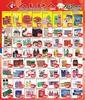 Alda Market 22 - 31 Temmuz 2020 Kampanya Broşürü! Sayfa 1