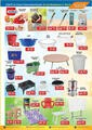 Perla Süpermarket 21 - 31 Temmuz 2020 Kampanya Broşürü! Sayfa 3 Önizlemesi
