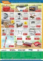 Perla Süpermarket 21 - 31 Temmuz 2020 Kampanya Broşürü! Sayfa 4 Önizlemesi