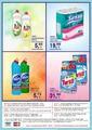 İzbakbay 23 - 30 Temmuz 2020 Kampanya Broşürü! Sayfa 8 Önizlemesi